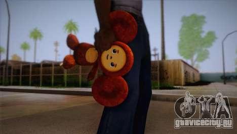 Чебурашка для GTA San Andreas третий скриншот