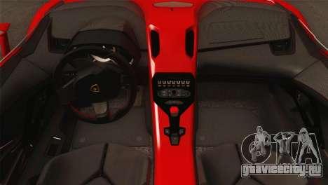Lamborghini Aventador J 2012 v1.0 для GTA San Andreas вид справа