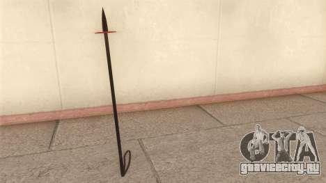 Лыжная палка для GTA San Andreas
