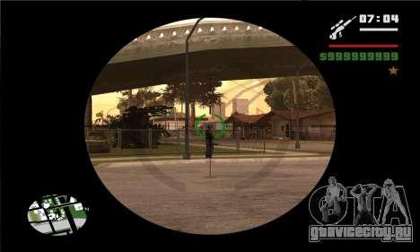 GTA V Sniper Scope для GTA San Andreas четвёртый скриншот