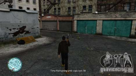 Hide During Grey Stars для GTA 4 второй скриншот