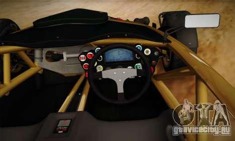 Ariel Atom 500 2012 V8 для GTA San Andreas вид сбоку