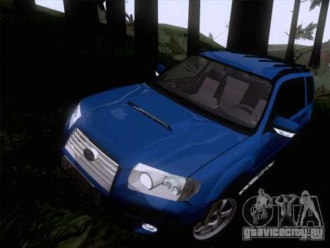 Subaru Forester 2.5XT 2005 для GTA San Andreas