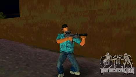 PM-98 Glauberite для GTA Vice City пятый скриншот