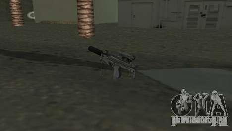 PM-98 Glauberite для GTA Vice City второй скриншот