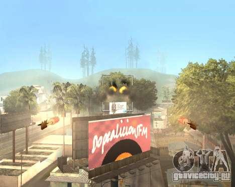 Coca-Cola для GTA San Andreas второй скриншот