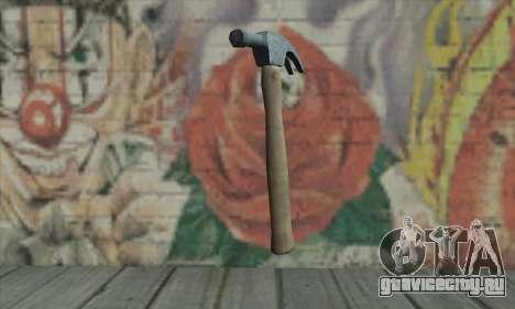 Молоток из GTA V для GTA San Andreas