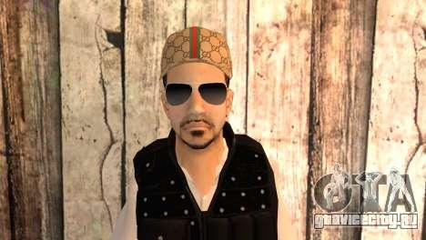 Desmadroso v5.0 для GTA San Andreas третий скриншот
