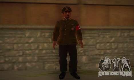 Адольф Гитлер для GTA San Andreas