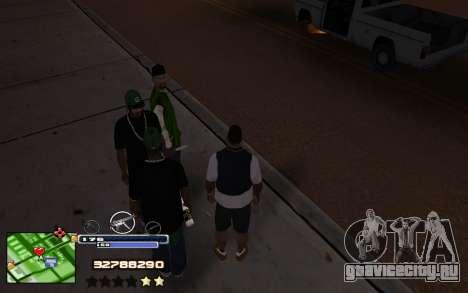 C-HUD Into для GTA San Andreas второй скриншот