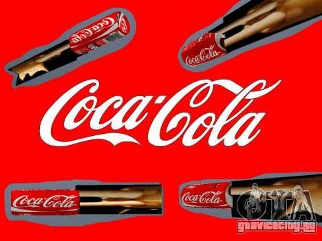 Coca-Cola для GTA San Andreas