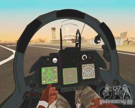 Су-47 Беркут v1.0 для GTA San Andreas вид снизу