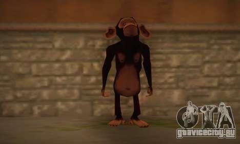Шимпанзе для GTA San Andreas