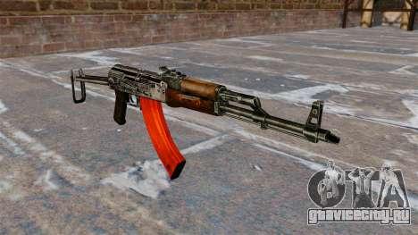 Автомат АКМС для GTA 4