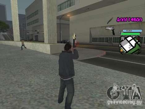 HUD для GTA San Andreas восьмой скриншот
