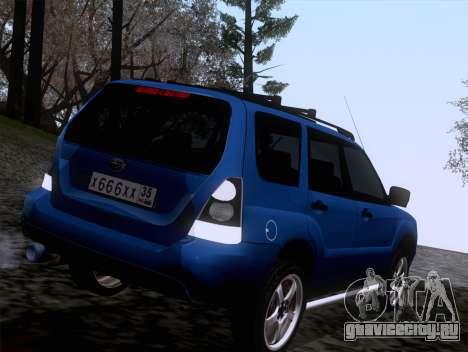 Subaru Forester 2.5XT 2005 для GTA San Andreas вид сзади слева