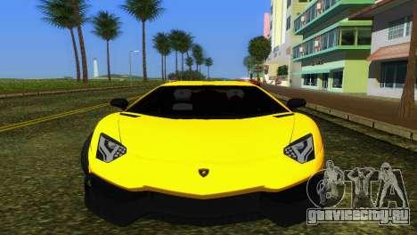 Lamborghini Aventador LP720-4 50th Anniversario для GTA Vice City вид слева
