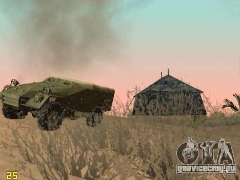 БТР-40 для GTA San Andreas вид снизу