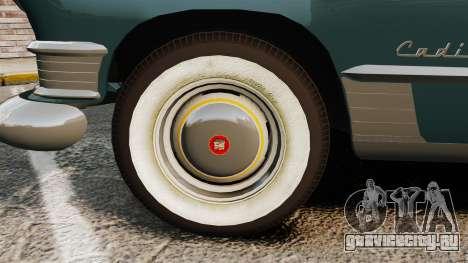 Cadillac Series 62 1949 для GTA 4 вид сзади
