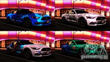 Ford Mustang GT 2015 v2 для GTA San Andreas вид справа