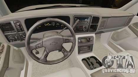 Chevrolet Suburban 2003 AMR [ELS] для GTA 4 вид сзади