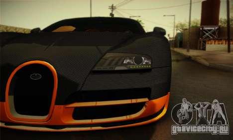 Bugatti Veyron Super Sport World Record Edition для GTA San Andreas вид справа
