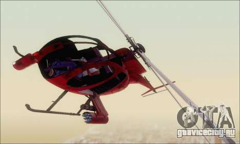 Buzzard Attack Chopper из GTA 5 для GTA San Andreas вид слева