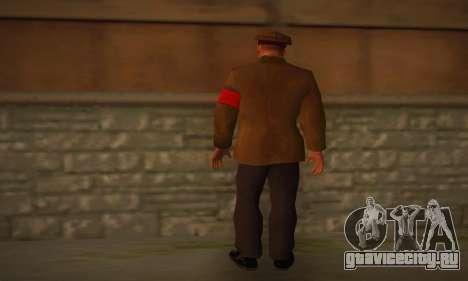 Адольф Гитлер для GTA San Andreas второй скриншот