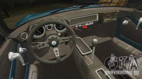 Renault Alpine A110 1600 S для GTA 4 вид сверху