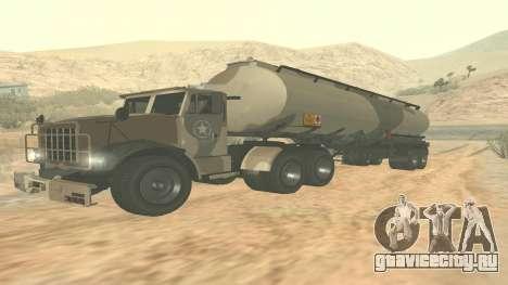 Прицеп для Barracks GTA 5 ver.2 для GTA San Andreas вид сзади слева