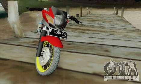 Suzuki Satria FU 150cc 2011 Semi Drag для GTA San Andreas