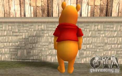 Винни Пух для GTA San Andreas второй скриншот
