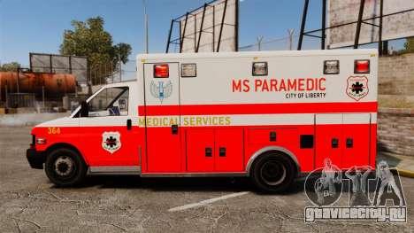 Brute Ambulance FDLC [ELS] для GTA 4 вид слева