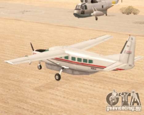 Cessna 208B Grand Caravan для GTA San Andreas вид сзади слева