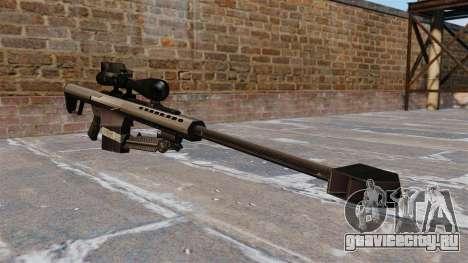 Снайперская винтовка Barrett M82 50 Cal для GTA 4