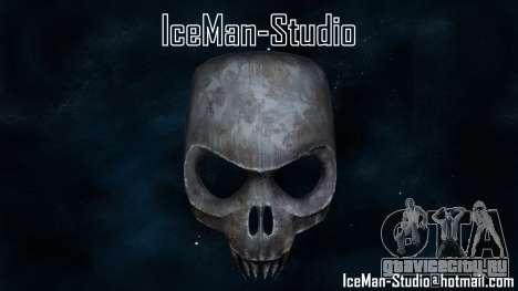 Skull Mask для GTA San Andreas второй скриншот