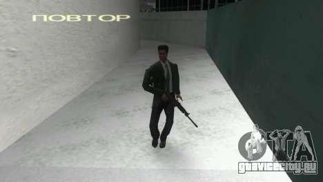 Гладкоствольный Карабин Сайга 12К для GTA Vice City третий скриншот