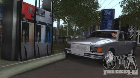 ГАЗ 3102 Волга для GTA San Andreas вид снизу
