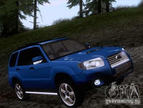 Subaru Forester 2.5XT 2005 для GTA San Andreas вид слева