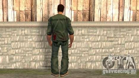 Лео Каспер для GTA San Andreas второй скриншот