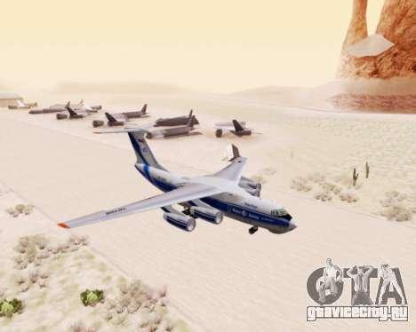 Ил-76ТД-90ВД Волга-Днепр для GTA San Andreas вид слева
