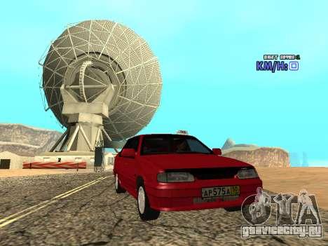 ВАЗ 2115 Такси для GTA San Andreas вид справа