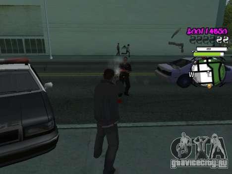 HUD для GTA San Andreas пятый скриншот