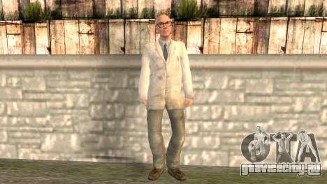Доктор Кляйнер для GTA San Andreas
