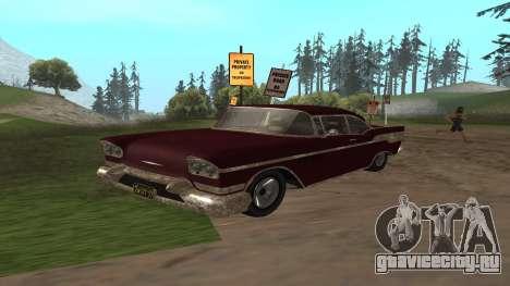 Tornado GTA 5 для GTA San Andreas