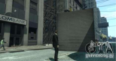 CreatorMod Z для GTA 4 второй скриншот