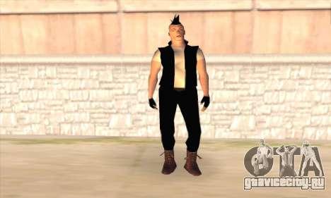 Тилль Линдеманн для GTA San Andreas