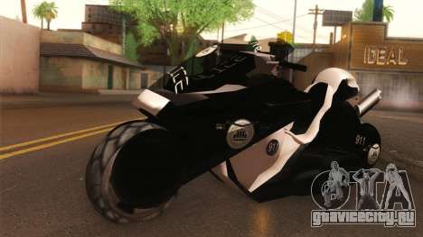 CopBike Alien City для GTA San Andreas