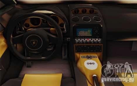 Lamborghini Gallardo SE для GTA San Andreas вид изнутри