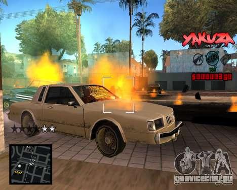 C-HUD Yakuza для GTA San Andreas третий скриншот